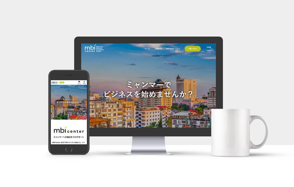 renewal_website