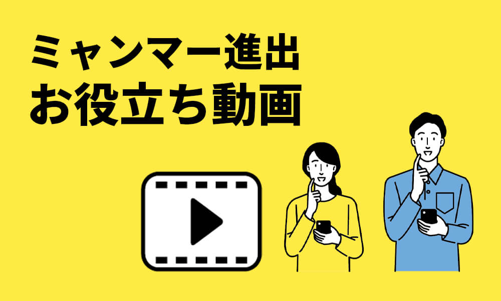 useful_video